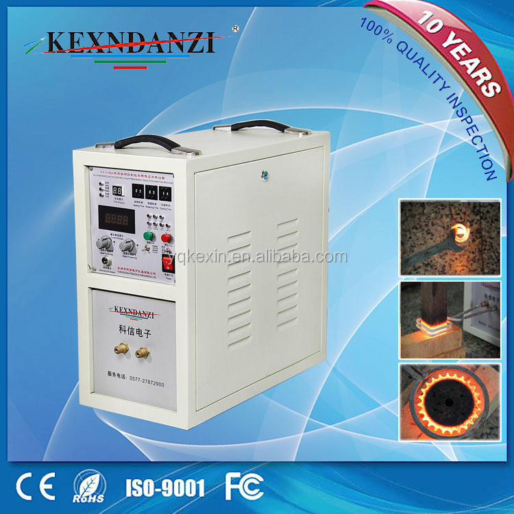 made in china 25KW high frequency induction heat treatment/induction heat treatment furnace/induction heat treatment machine