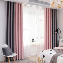 Nordic style simple solid color ready to ship woven material blackout curtain