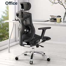 2020 comfortable modern design Mesh office chair and ergonomic office chair executive office chair for boss and managers