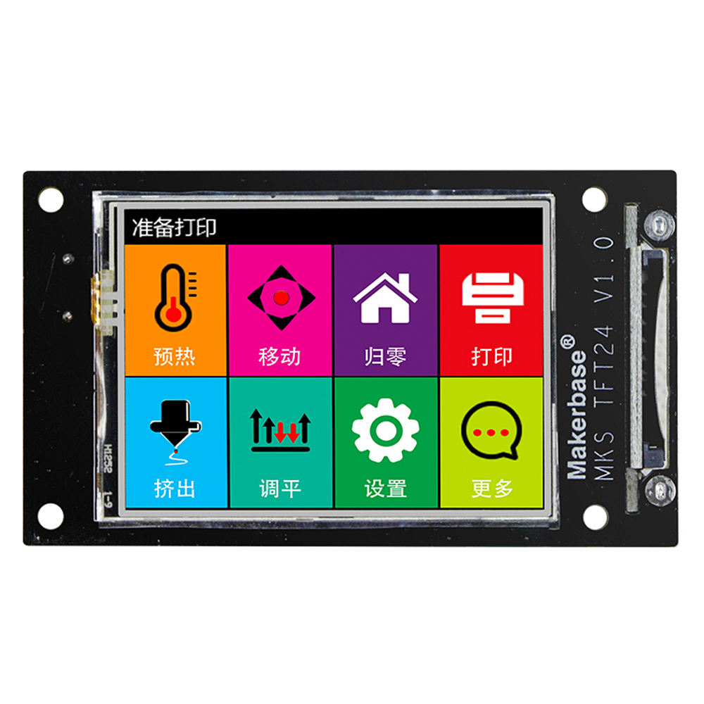 3D Printer lcd 벙 스크린 MKS TFT24 touch screen smart controller 디스플레이 support wifi APP Cloud printing multi-language