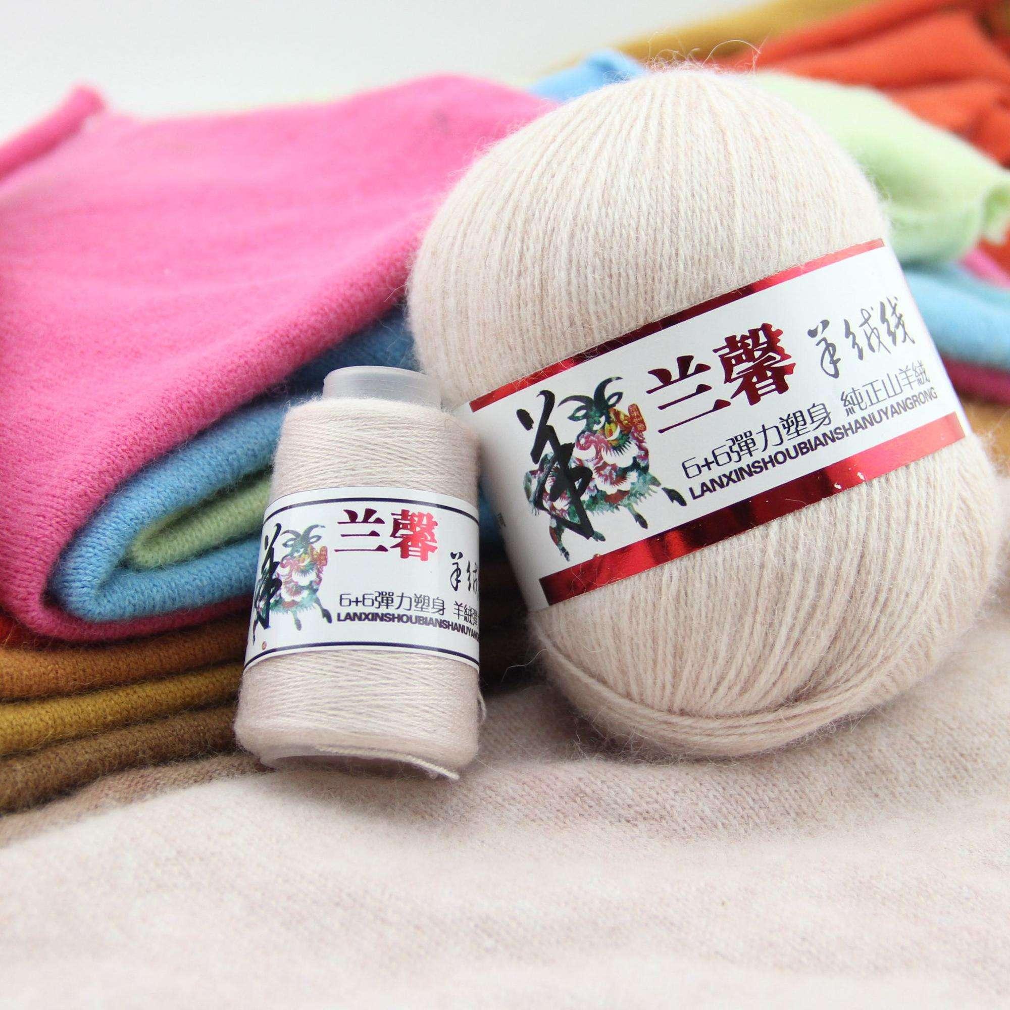 手編み/織り羊毛モンゴルヤギのカシミヤ糸アンゴラヤギウサギの毛皮フリースウール糸