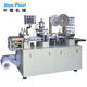 Cup Machine Paper Lid Making Machine SPBG-400A Automatic Paper Cup Lids Thermoforming Machine Plastic Lid Making Machine