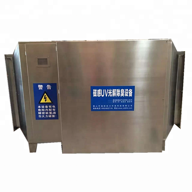 High Quality Microwave Uv Light Photolysis Equipment For Industrial Gas Disposal