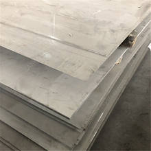 Inconel alloy 600 plates sheets