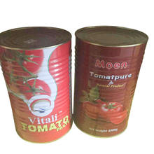 4500g Pure Natural Processing of Canned Tomato Paste Containing Various Vitamins