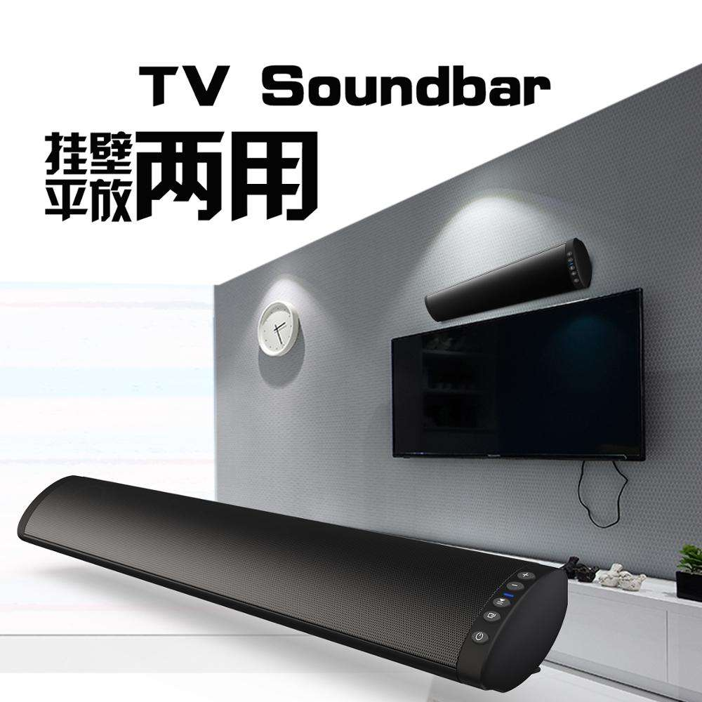 3D Bluetooth sound bar Wired and Wireless Portable Bluetooth Speaker Small TV bt Sound Bar for Home,Outdoor, Travel