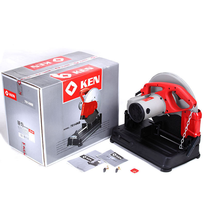 2300w High Quality Electric Circular Saw 7614NB Industrial Grade Electric Saw