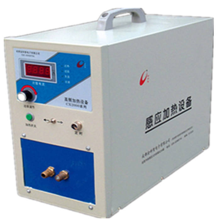 portable induction welding machine for pipe brazing