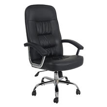 Low Price Comfortable Swivel Chair Leather Designer Executive Office Furniture