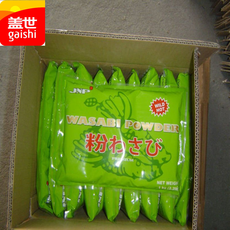 top quality wasabi paste in packing 2.5g sachet