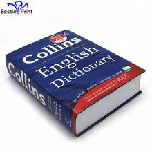 Encyclopedia Dictionary Offset Hard Cover Book Printing