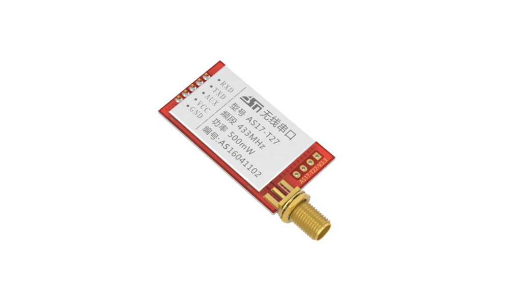433MHz RF Wireless Receiver 1527 Learning Code Decoder Modul  XJ