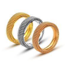 Stylish metal mesh best selling wire mesh titanium finger rings