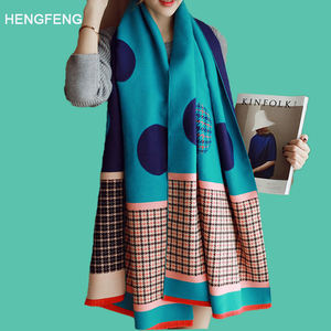 Hot Selling Pashmina Plain Dyed Scarf Wool Cashmere Shawl for women
