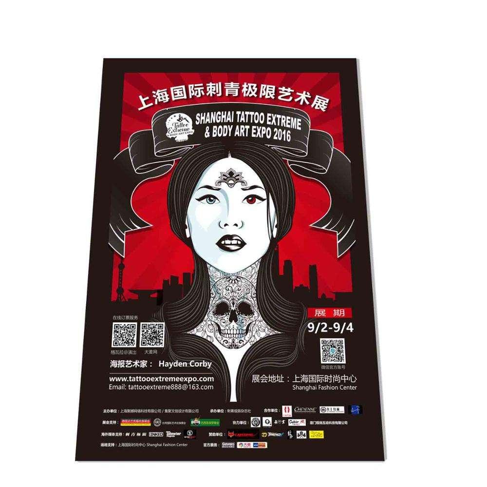 Deadpool high quality A2 poster printer on smooth art matt 250gsm photo paper