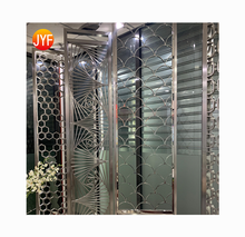 ZB0620 Tall Room Divider Stainless Steel Screen Wall Partition Decorative Laser Cut Screens
