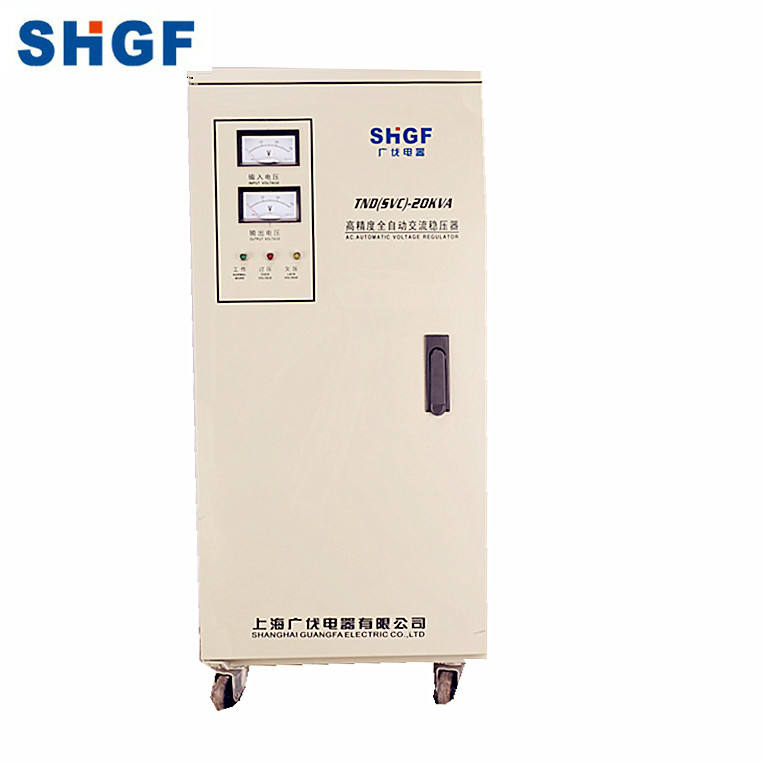 socket type voltage stabilizer electric automatic price power saver voltage regulator stabilizer