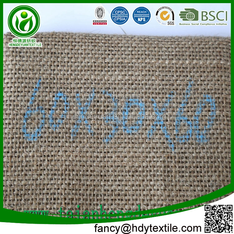 2017 price Eco-Friendly pure natural Plain weave wholesale laminated hessian cloth burlap