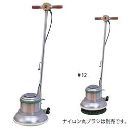 Highly-efficient and Powerful floor cleaner machine at reasonable price made in Japan