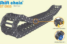 Shift chain_ST 095S