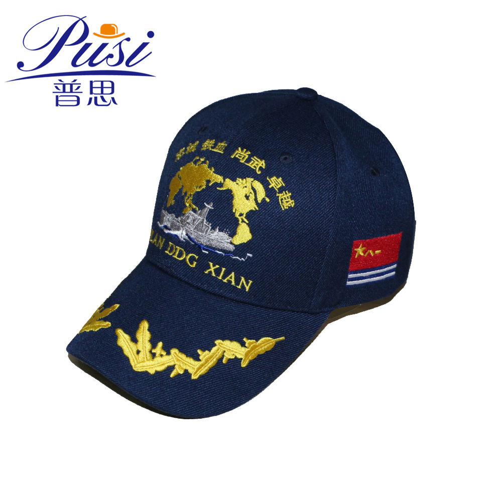 Royal Military Baseball Cap Navy Officer Peak Cap