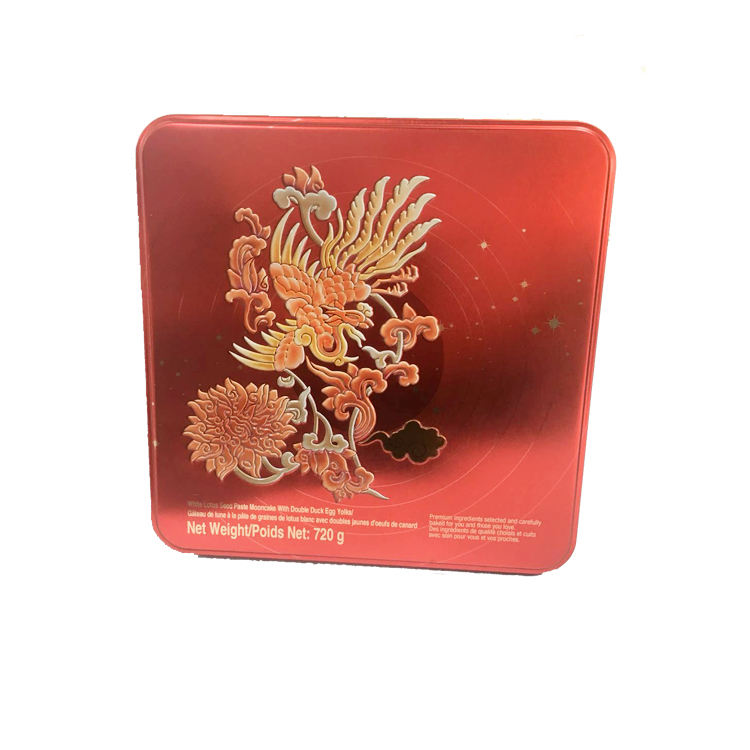 720g Chinese Mooncake gift luxury tin box package