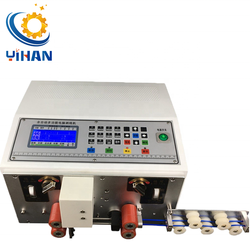 YH-825S (new style) double cutting automatic high yield wire stripping machine