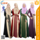Zakiyyah 020 Latest Long Sleeves Islamic Clothing Patterns for Women Turkish Egyptian Islamic Clothing Wholesale