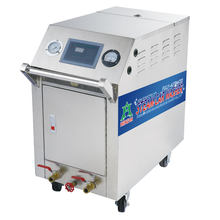 waterless steam car wash machine