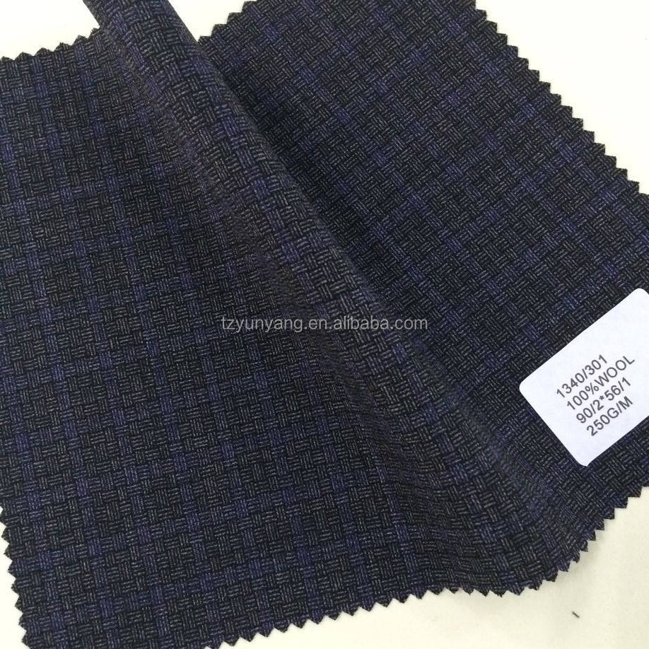 Super 120s Italian wool suit fabric small check fabric
