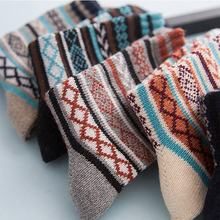 Custom thick autumn winter warm stripe wool business man socks