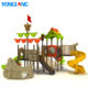 YL-H061 Kids Plastic Boat Shape Commercial Amusement Park Children's Outdoor Playground Equipment For Kids
