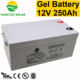 10 years life span 12v 250ah ags battery