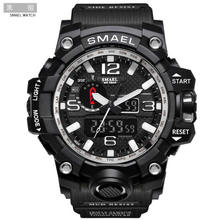 Top Sale SMAEL Mens Sport Watches LED Digital Clock Fashion Casual Watch Digital 1545 relogio militar Clock Men Sport Watch