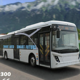 12m electric city bus factory price city bus new energy hot sale electric city bus
