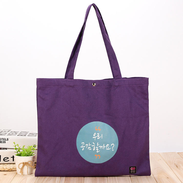Custom 100 % natural 10 oz canvas cotton tote bag purple cotton shopping bag with LOGO