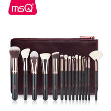 MSQ 15pcs Custom Logo Makeup Brushes Rose Gold brush Makeup Kit with Brown Case Wholesale