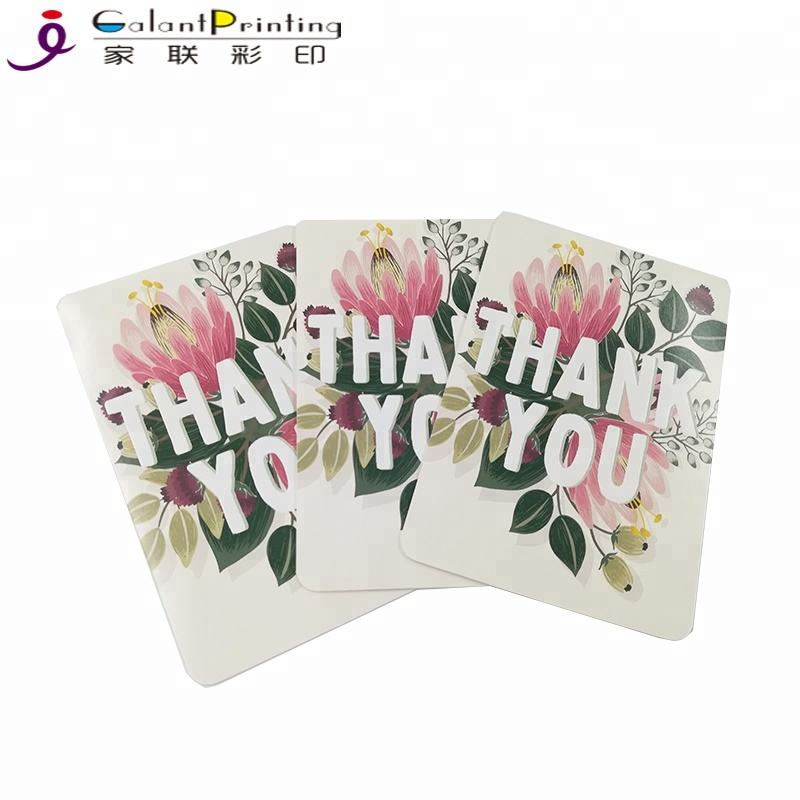 Valentine's Thanksgiving 일 양각 Logo Personalized Thank You Cards 대 한 Friend