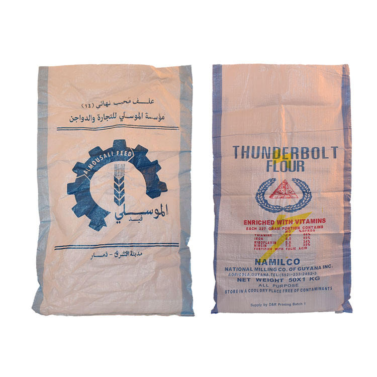 agricultural 25kg grain bopp laminated woven polypropylene bags for rice packaging