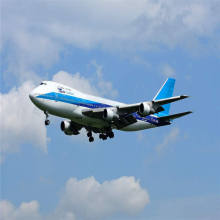 Cargo Shipping Express Air Freight From China To United States