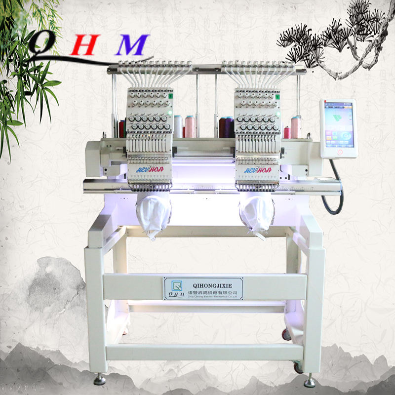 Single Head Embroidery Machine Price in india Embroidery Machine