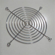 BOLIN 50mm Cooling Fan Grill Silver Metal Wire Finger Guards