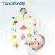 Wholesales Funny Musical Hanging Rattle Toy Baby Cot Mobile