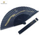 For hotel Upscale black bamboo gold color printing paper Chinese hand Fan
