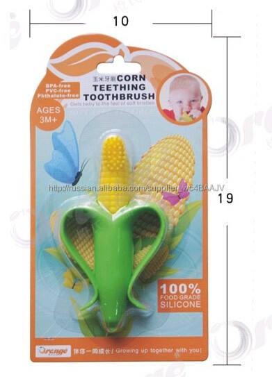 безопасной и окружающей среды медицинской ранга кремния ребенка зубная щетка симпатичные кукуруза форма ребенка зубная щетка