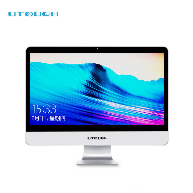 High Resolution Ultra Slim All-in-One Computer desktop pc computer