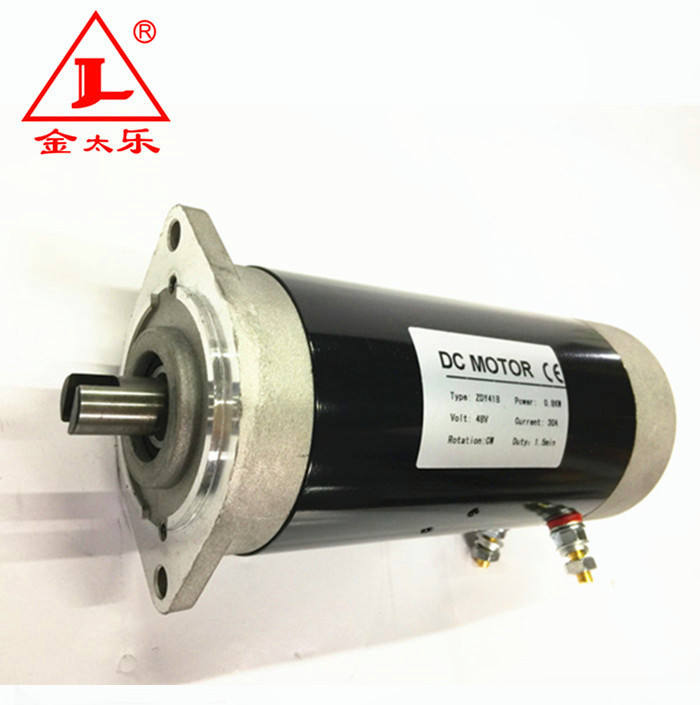 CE approved electric motor 48v 800w hydraulic dc forklift motor