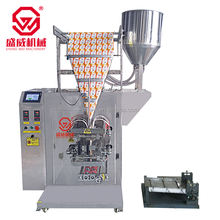 Automatic Four Lines Jam Packing Machine