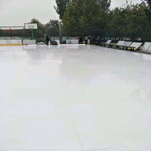 Backyard Ice Rink Resurfacer
