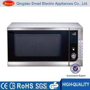 25l кухонная техника galanz нержавеющаясталь микроволновая печь